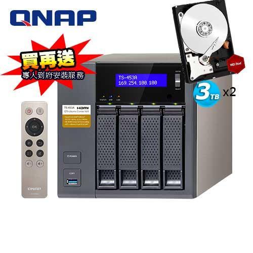 【組合價】TS-453A-4G 搭WD 紅標 3TB *2