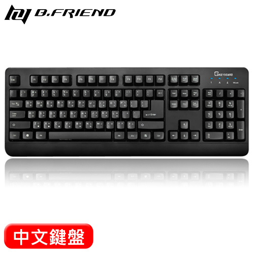 B.Friend GK1 防水遊戲專用有線鍵盤 黑