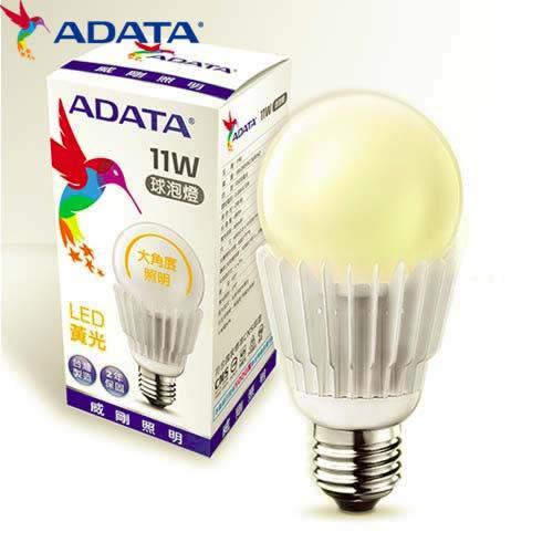 ADATA威剛11W大角度LED球燈泡-黃光