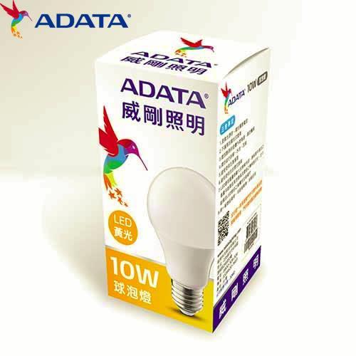 ADATA威剛10W大角度LED球燈泡-黃光