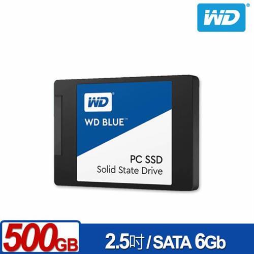 WD SSD 500GB 2.5吋固態硬碟(藍標)【送旅行收納袋三件組】