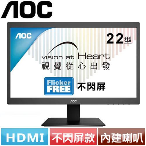 AOC 22型綠能護眼不閃屏液晶螢幕 E2275SWJ