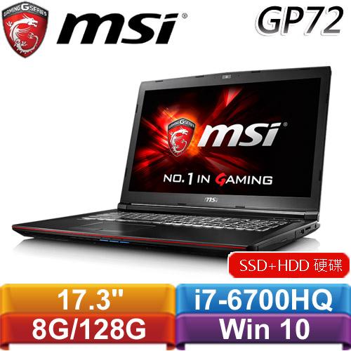 MSI微星 GP72 6QF(Leopard Pro)-484TW-BB7670H8G1T0DS10MH 17.3吋電競筆記型電腦
