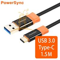 PowerSync Type C TO USB 3.0 A公尊爵版 1.5米