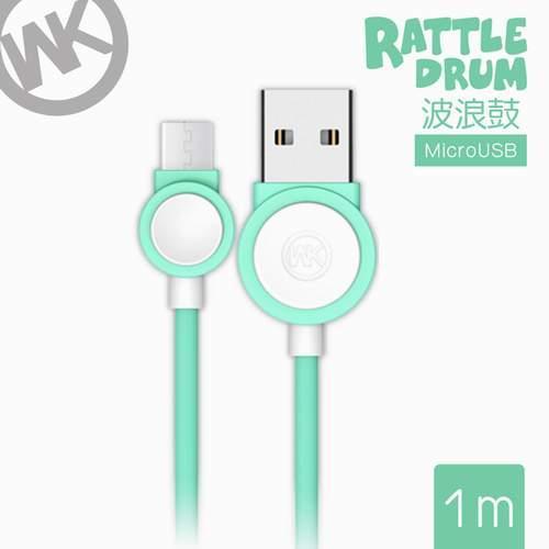 潮牌WKC002-GRM綠 波浪鼓MICRO-USB充電傳輸線100CM