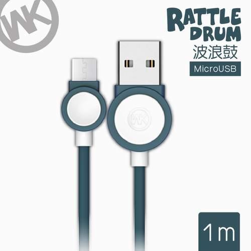 潮牌WKC002-BUM藍 波浪鼓MICRO-USB充電傳輸線100CM