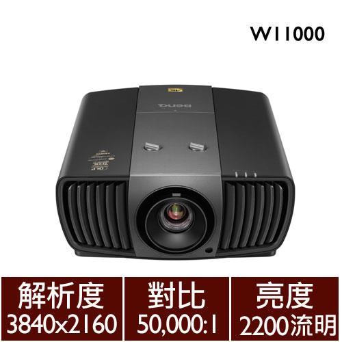 BenQ W11000 4K UHD 旗艦家庭劇院投影機