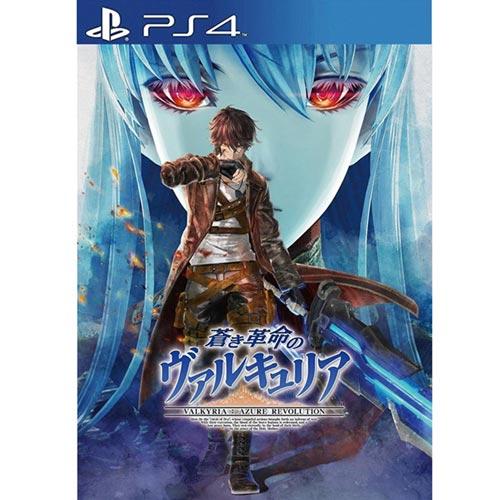 【預購】PS4遊戲《蒼藍革命之女武神》中文版