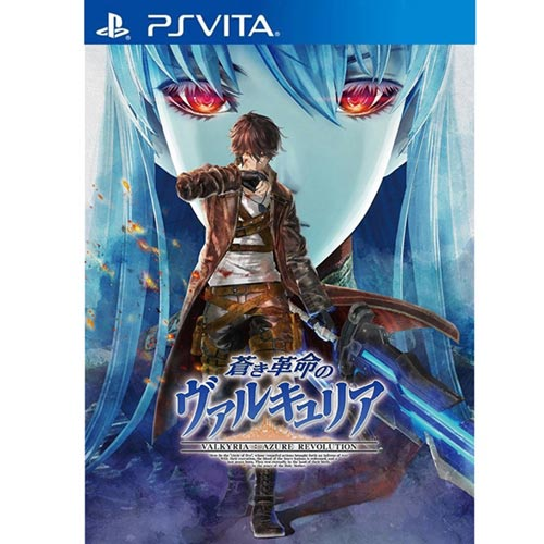 【預購】PSV遊戲《蒼藍革命之女武神》中文版