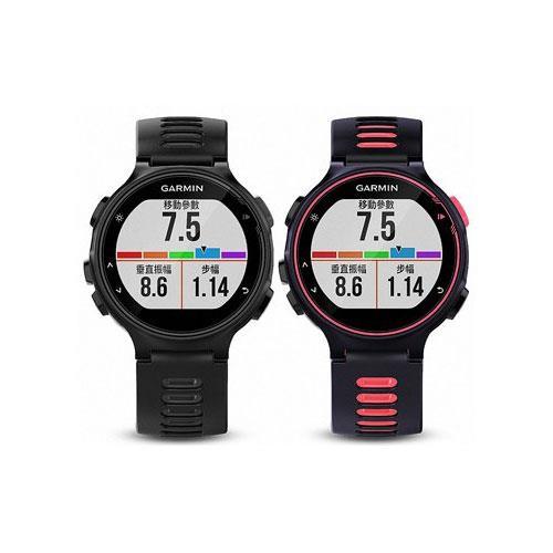 GARMIN Forerunner735XT腕式心率GPS全能運動錶(紅