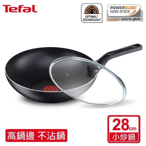 【Tefal法國特福】饗食系列28CM不沾小炒鍋(加蓋)