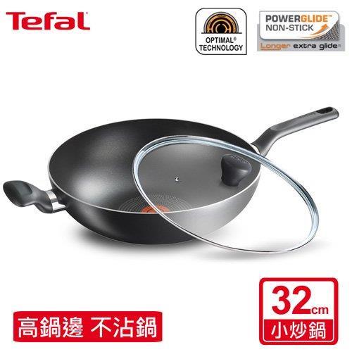【Tefal法國特福】饗食系列32CM不沾小炒鍋(加蓋)