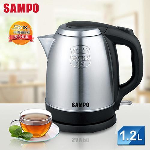 【SAMPO聲寶】1.2L不鏽鋼快煮壺KP-LC12S