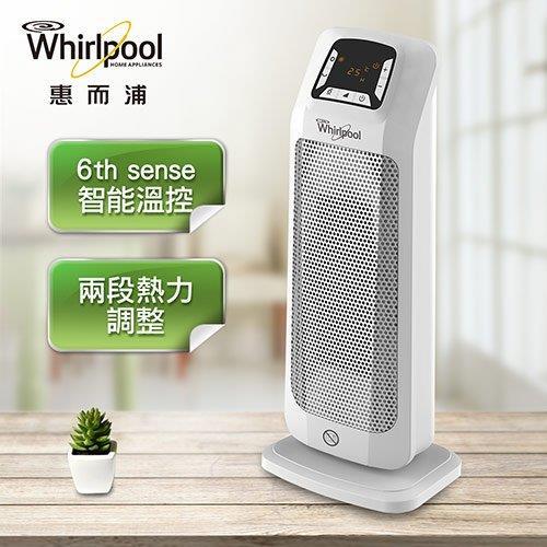 【網購獨享優惠】【Whirlpool惠而浦】電子式陶瓷電暖器WFHE50W
