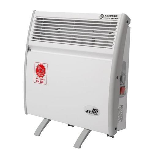 德國北方第二代對流式(房間、浴室兩用)電暖器 CN500