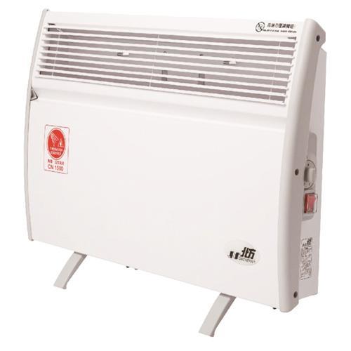 德國北方第二代對流式(房間、浴室兩用)電暖器 CN1500