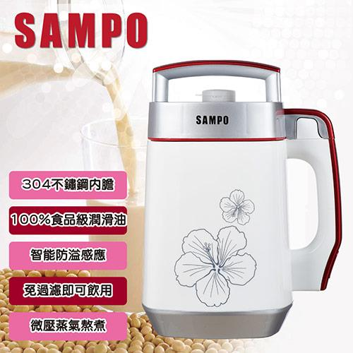 【SAMPO聲寶】全營養豆漿機DG-AD12