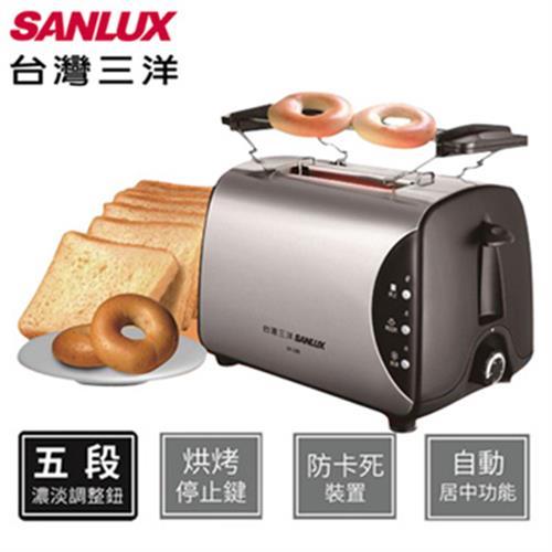 SANLUX台灣三洋多功能烤麵包機 SK-28B