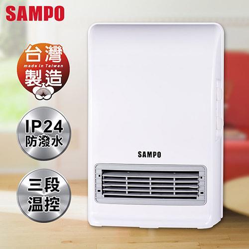 【SAMPO聲寶】浴室/臥房兩用陶瓷式電暖器HX-FN12P