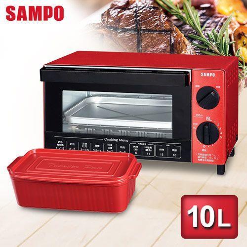 【SAMPO聲寶】10L多功能魔法烘焙烤箱KZ-SA10