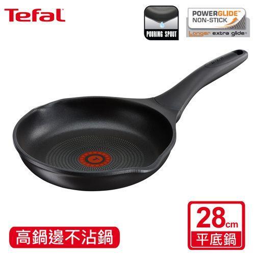 【Tefal法國特福】頂級樂釜鑄造系列28CM不沾平底鍋