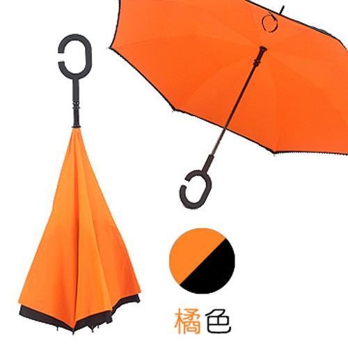 C型免持式 反向傘 大傘面 防曬(橘色)