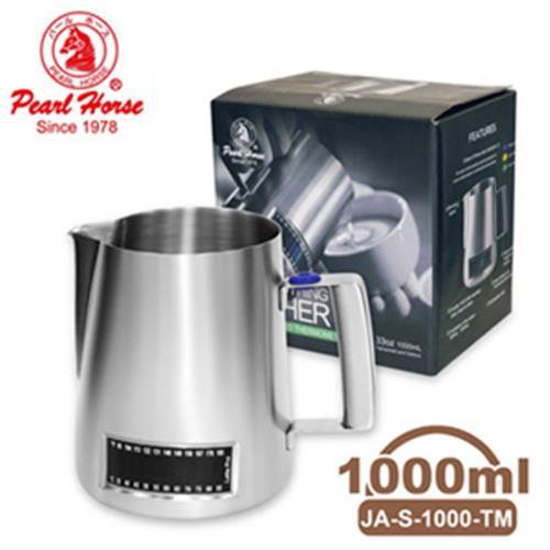 日本寶馬1000cc溫度不鏽鋼拉花杯 JA-S-1000-TM