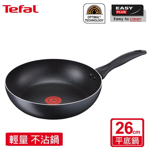 【Tefal法國特福】輕食光系列26CM不沾平底鍋