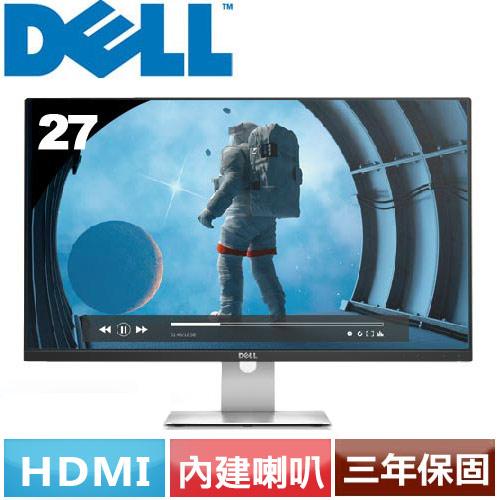 R1【福利品】DELL  27型廣視角液晶螢幕 S2715H