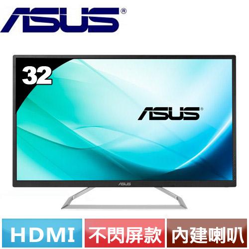R2【福利品】ASUS華碩 VA325H 32型濾藍光不閃屏護眼寬螢幕