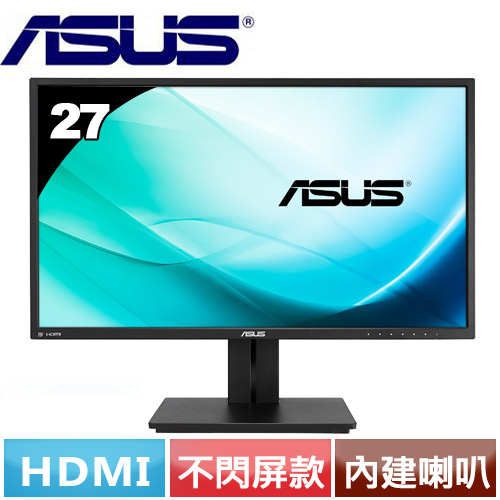 R2【福利品】ASUS華碩 PB27UQ 27型4K UHD護眼液晶螢幕