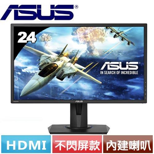 R2【福利品】ASUS華碩 VG245H 24型電競寬螢幕