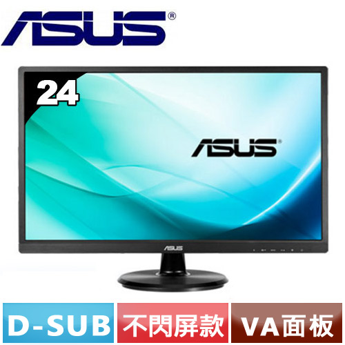 R2【福利品】ASUS華碩 24型廣視角液晶螢幕 VA249NA