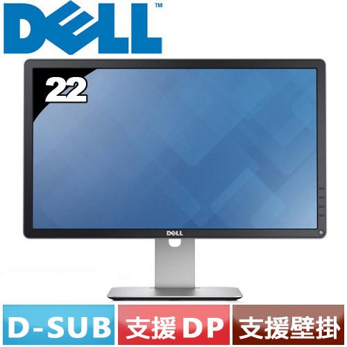 R1【福利品】DELL 22型 P2214H IPS寬螢幕