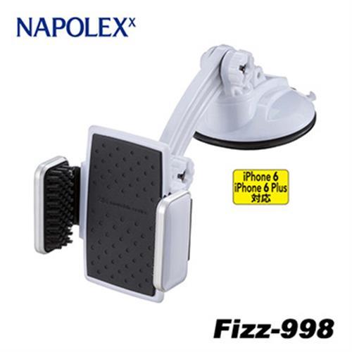 日本NAPOLEX 3D長臂吸盤式 行動電話架 手機架 Fizz-998