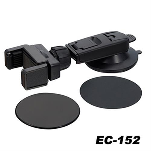日本SEIKOSANGYO 吸盤式手機固定架 EC-152