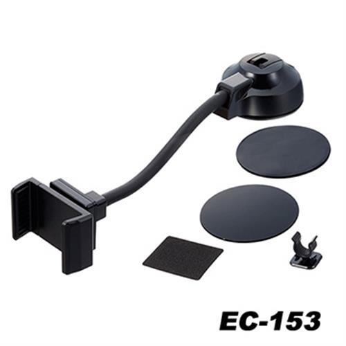 日本SEIKOSANGYO 吸盤式長臂手機架 EC-153