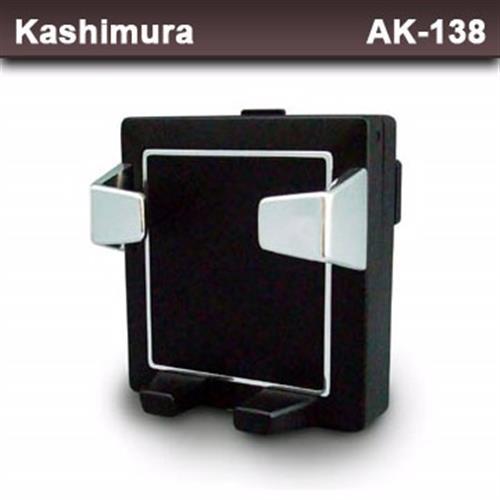 日本 KASHIMURA 折疊式 手機架+飲料架 AK-138 (2合1) AK-138