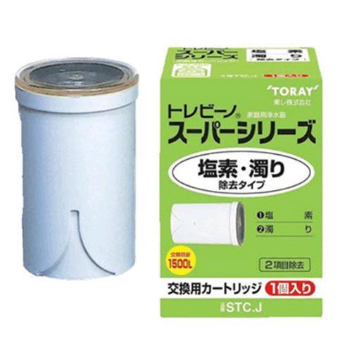 TORAY東麗標準實用型濾心STC.J(1入)