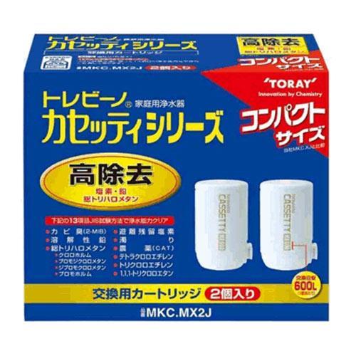 TORAY東麗濾心 MKC.MX2J (2入)