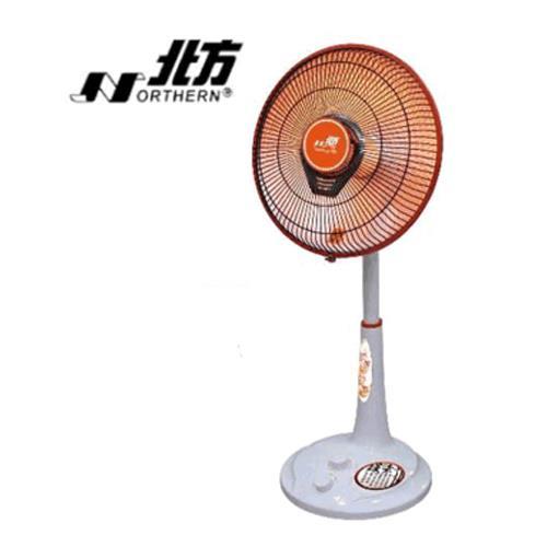 NORTHERN 14吋碳素電暖器 SH1461