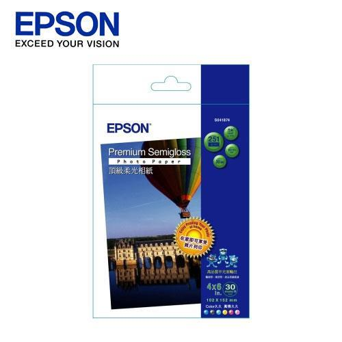 【兩件8折】EPSON 頂級柔光4x6相紙S041874