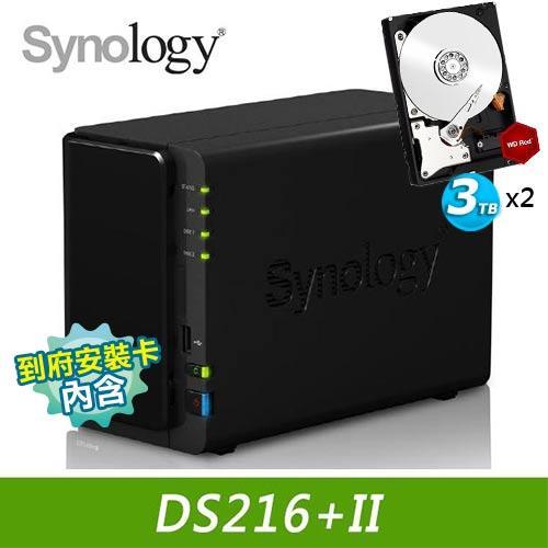 【超值組】DS216+II  搭WD 紅標 2TB *2