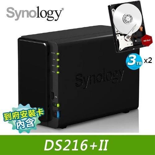 【超值組】DS216+II  搭WD 紅標 3TB *2