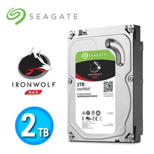 Seagate IronWolf 3.5吋 2TB NAS專用硬碟 (NAS HDD)