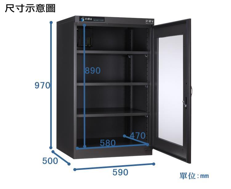 D-206C精密指針型