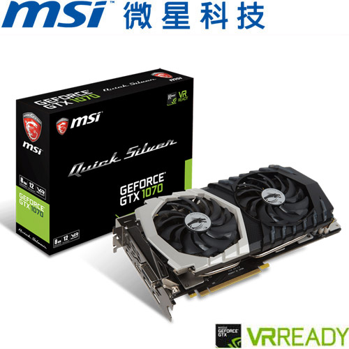 MSI微星 GeForce GTX 1070 Quick Silver 8G 顯示卡