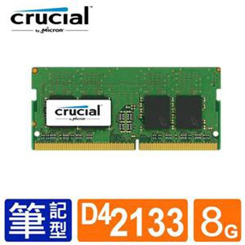 Micron Crucial美光 DDR4-2133 8GB 筆記型記憶體