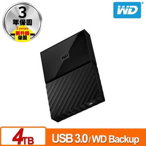 【網購獨享優惠】WD My Passport 4TB(黑) 2.5吋行動硬碟(WESN)