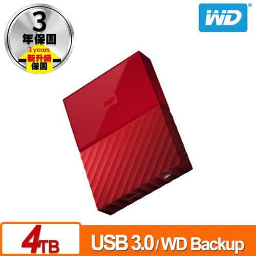 WD My Passport 4TB(紅) 2.5吋行動硬碟(WESN)